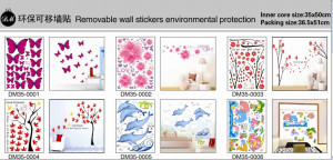 ... -Wall-Paster-Removable-Wall-Quote-Decal-Sticker-For-Baby-room.jpg