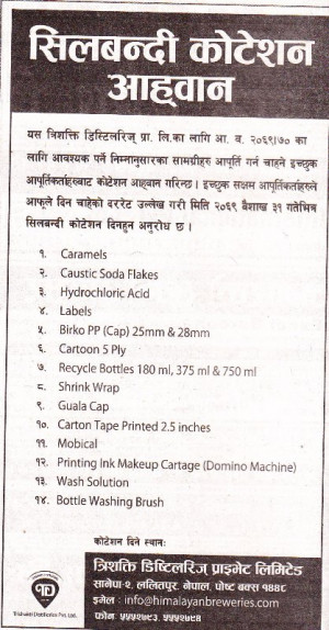 Call for Sealed Quotations – Trishakti Distilleries May 2012