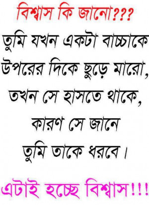 ... to pinterest labels bangla important quotes for life bangla lonely