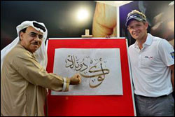 Famed Abu Dhabi calligrapher puts Luke Donald in the frame