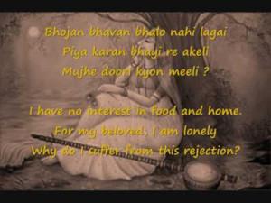 Sri Chinmoy says of Mirabai