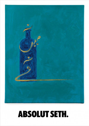 Vikram Seth Absolut vodka Blue paintings with Urdu script 'In Blue and ...
