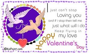 20+ Happy Valentine Day Quotes