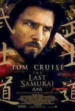 The Last Samurai© A Radar PicturesBedford Falls ProductionsCruise ...