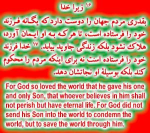 persian love quotes in farsi sample persian tattoo designs quotes ...