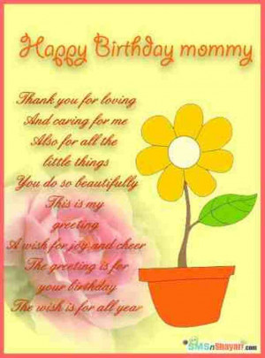 Happy Birthday Wishes , Happy Birthday Daughter Quotes From A Mother ...