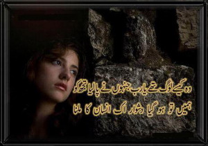 poetry for my friends keep sharing with friends read more best poetry ...
