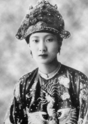 queen nam phuong, bao dai, vietnam, french rule period