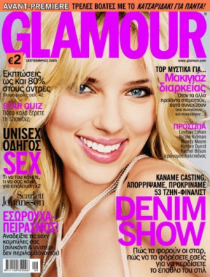 ... Interview 2013 Magazine, Hot Magazine Cover PICTURES & Funny Quotes