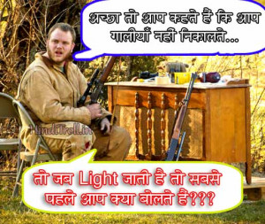 VERY FUNNY HINDI QUOTES WALLPAPER FOR NEW YEAR AS HINDI STATUS ...