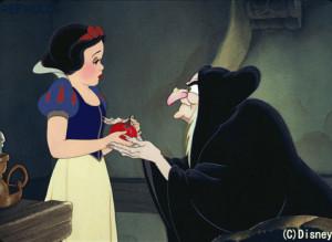 白雪姫と魔法使いのお..