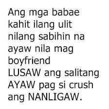 Crush Quotes Ining Search...