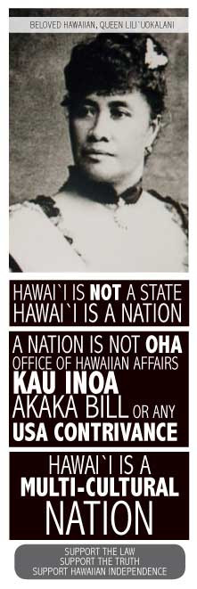 Queen Liliuokalani Quotes Imperialism (with queen lili`uokalani