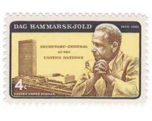 ... 10 - 1962 Unused Vintage Postage Stamps - Dag Hammarskjold - No. 1203