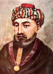 Moses Maimonides: Biographic Outlines