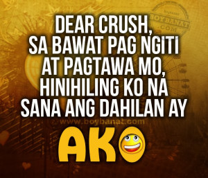 Dear Crush Quotes and Messages - Boy Banat