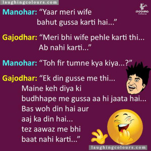"""Manohar: """"Hey my wife gets angry very fast!!…"""""""