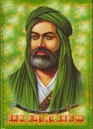 Ali Ibn Abu Talib Quotes Quotesgram