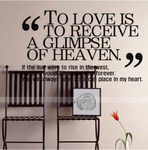 To Love Is To Receive Quotes Wall Stickers