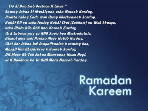 ... The Collection Of Ramadan Greetings Quotes In Arabic For You To Read