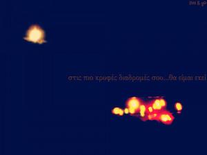 full moon, greek, lights, love, lyrics, quotes, road, song