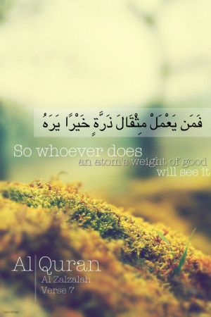 so who ever does Good deeds :: Quran Verse Quote