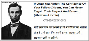 Inspirational Quote In English With Hindi Translation