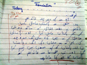 Funny Translation on Quaid-e-Azam and Pakistan (Picture)