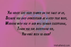You never lost your temper on the fault of us,