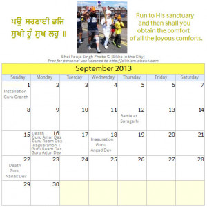 quotes calendar 2012 about com painting painting quotes calendar ...