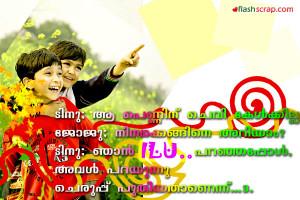 Malayalam friendship quotes - malayalam funny, Friendship sms - oraale ...