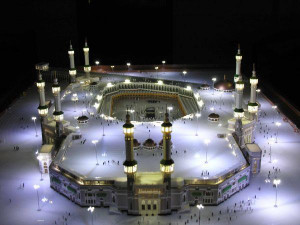 Beautiful View of Khana Kaba from Hight on Hajj, Islamic Photo Gallery ...