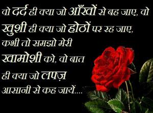 ... of hindi sad love sms jokes hindi sad love shayari messages hindi