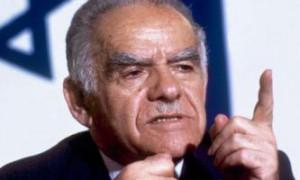 Yitzhak Shamir's Profile