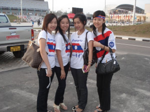 Lao football Fanclub