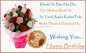 birthday wishes for sister quotes | birthday wishes for sister funny