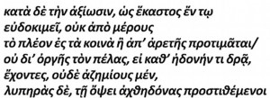 Homer to Plato: Boris Johnson on the ten greatest ancient Greeks