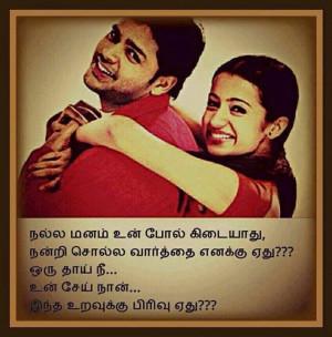 Tamil movie lyrics