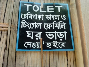... /ae347/comments2/bangla-funny2/bangla_funny_picture14.jpg[/IMG][/URL