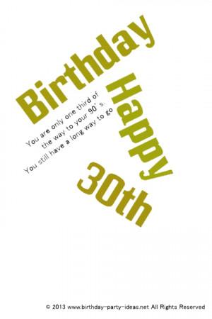 30th-birthday-quotes2.jpg