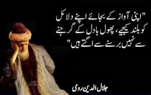 Urdu Quotes, Urdu Quotations, Rumi Quotes, Quotes in Urdu, Maulana ...