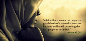 Treat your wife good... Imam Ali (as)