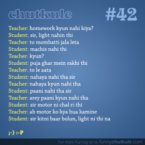Teacher Ramu Kal School Kyo...
