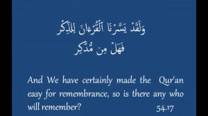 Quran certainly made easy to remember. ← Prev Next →