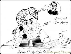 Funny Urdu Cartoon From Newspapers