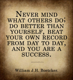 quotes to make you feel better about yourself