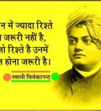 ... Subhash Chandra Bose Quotes, Thoughts and Sayings by Subhash Bose
