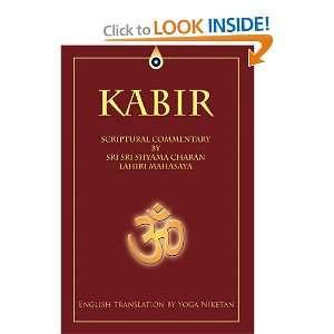 Sri Sri Shyama Charan Lahiri Mahasaya (9781440193590): Yoga Niketan