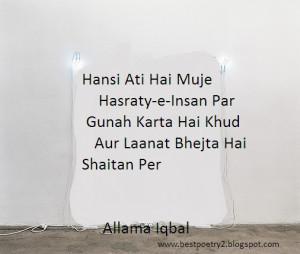 Hansi Ati Hai Muje Hasraty-e-Insan Par..Allama Iqbal