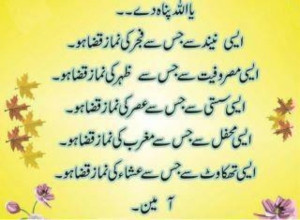 Posted by amna azam at 22:30